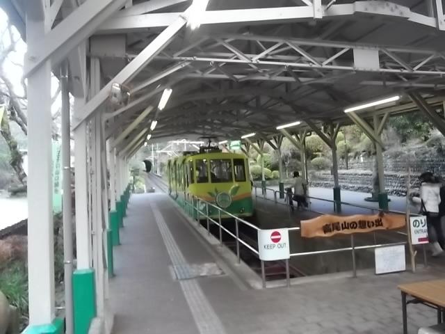 高尾山 ケーブルカー乗り場