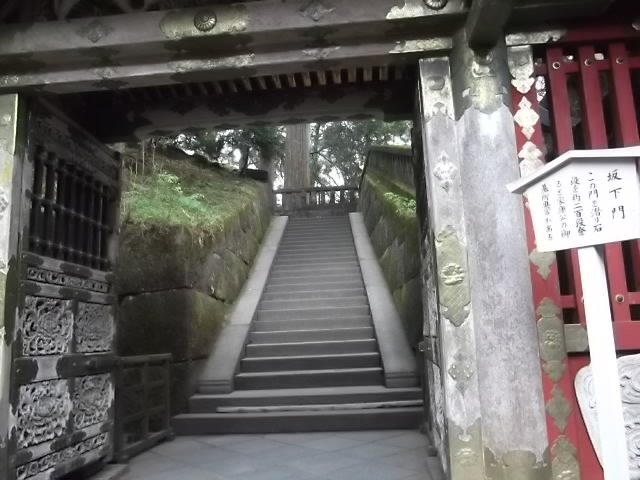 東照宮 奥宮への階段