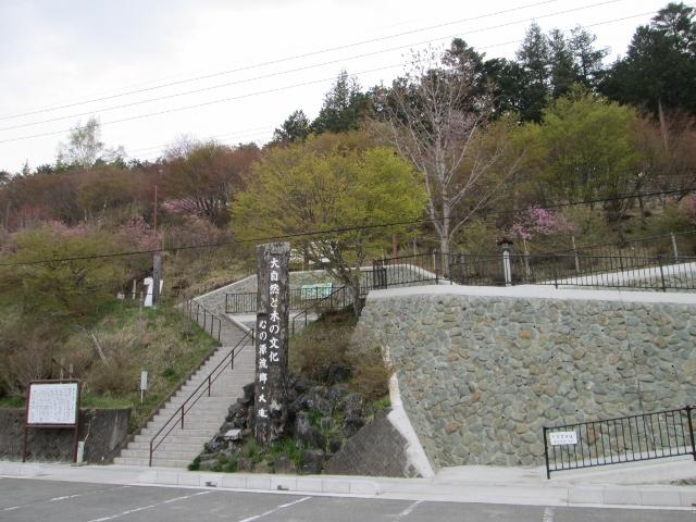 三峯神社 駐車場