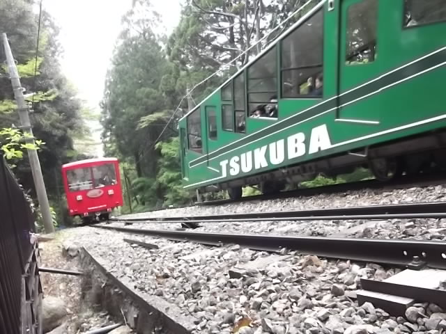 筑波山 ケーブルカー