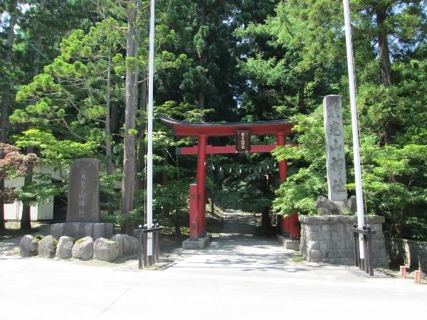 岩鬼山神社