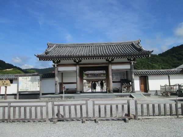 恐山 総門
