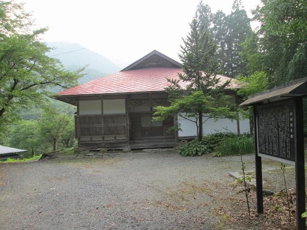 岳妙泉寺跡