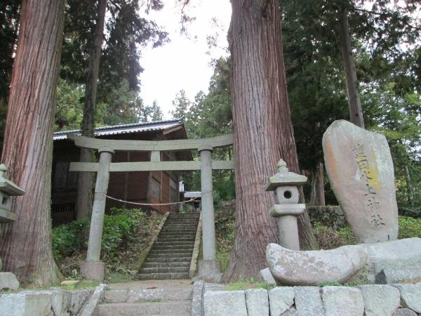 塩田水上神社