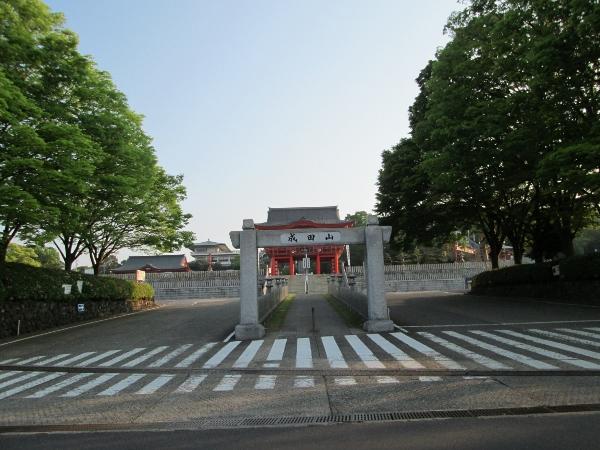 成田山名古屋別院