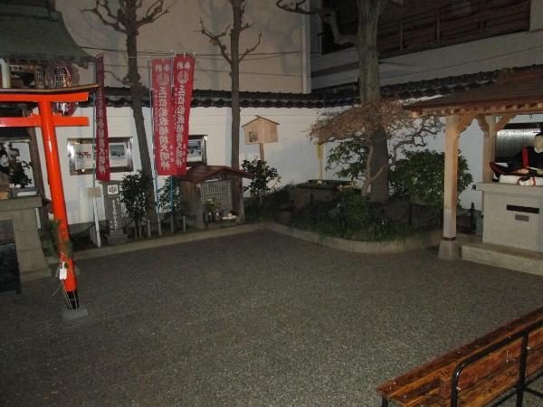 本所松坂町公園