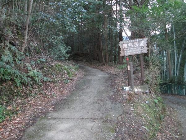 朝熊岳道登山口