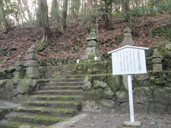 九鬼嘉隆の五輪塔