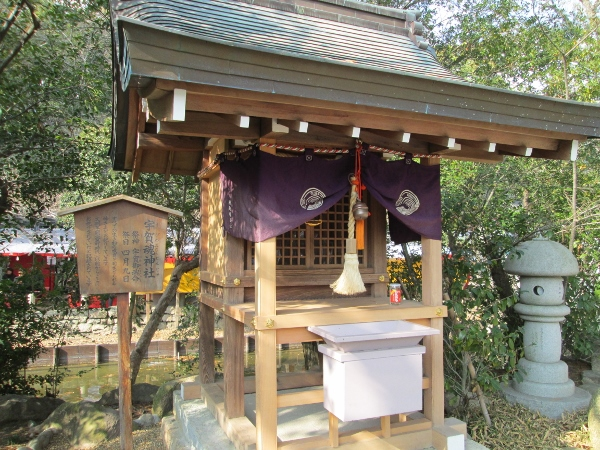 宇賀魂神社
