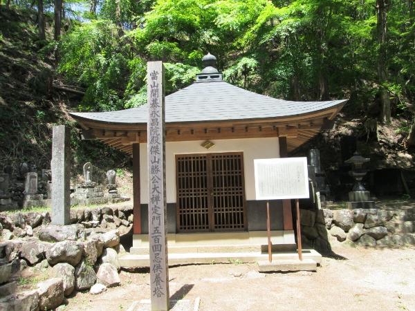 武田信昌の墓