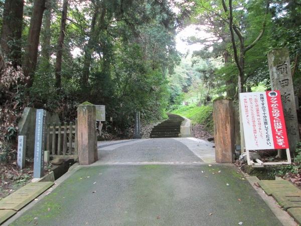 前田家墓地